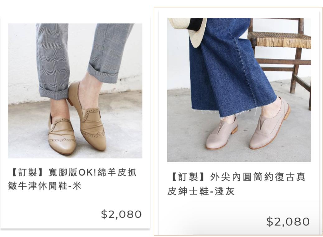 SHOES PARTY鞋靴派對官網